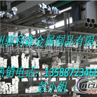 专供美国进口6061模具用6061T6厚铝板 棒 管
