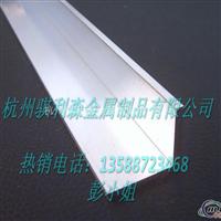 厂家直销 6061角铝 6063角铝