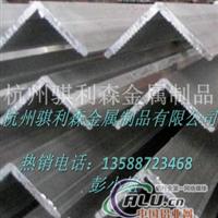 1050工业纯铝板 1050铝棒等铝材