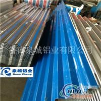 公司大量现货820型850型压型铝板