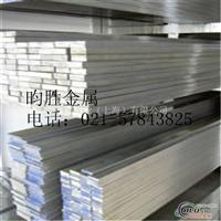 6082工业铝排6082T6合金铝排价