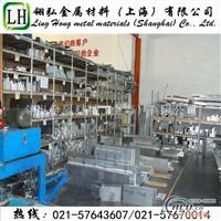超硬合金铝板A7075T651