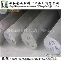 A7075铝合金硬铝棒