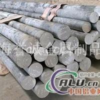 批发2A12铝板、铸造铝合金 2A12