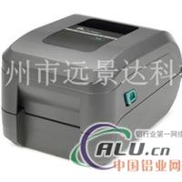 斑马gt820打印机价格