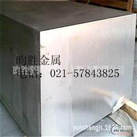 现货超厚6061T6铝板6061国标铝