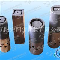 无氧铜管管模无氧铜TU2模具