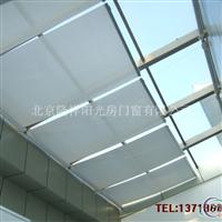 阳光房遮阳系统及钢结构玻璃封顶
