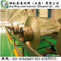 A7075BD 进口铝材批发 A7075BD
