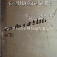 供应1035铝合金 1035铝材