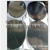 5083铝圆片直销5083H32合金板