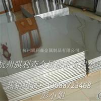 骐利森供应1070A优质铝合金板 棒 管 带专业批发