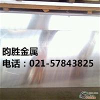 3004铝板3004H14合金铝板