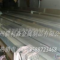 供应1350铝材1350铝棒1350纯铝