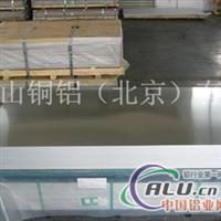 华北华东2008加厚铝板防滑板