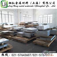 铝板2A14硬铝 铝合金板2A14
