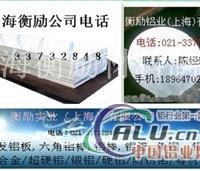 7129T651铝板