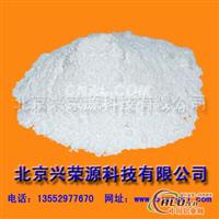 供应高纯氧化铝