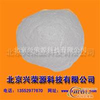 供应 氮化铝粉