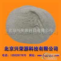 供应 6061铝合金粉