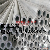 5A06合金管【規格齊】5A06鋁管批發