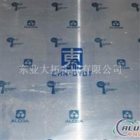 ZL201铸造铝板  ZL201铝板硬度
