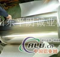 供应优质防腐保温铝卷