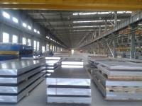 5052鋁板價格上海廠家鋁板價格