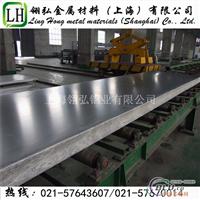 高强度2024硬铝板 超厚2024铝板