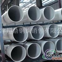 厚壁铝管大口径铝管6061合金管