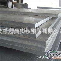 切割7075铝合金板7075航空铝板