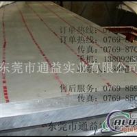 1060厚铝板价格