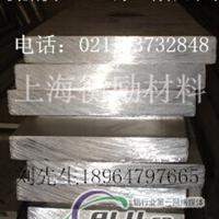 7076T651铝板