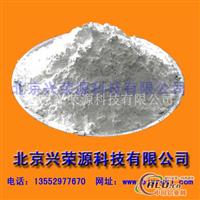供應 霧化鋁粉