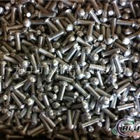 6082蘑菇頂鋁合金鉚釘批發