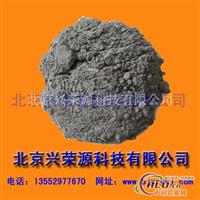 供應 鋁鎂合金粉
