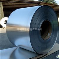 现货供应0.5mm厚保温铝皮铝卷