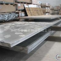美国进口7075铝合金板进口铝合金