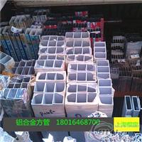 供应6080毫米氧化磨砂铝方管8060铝本色方管
