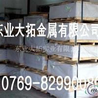 LC4拉丝铝板  直销LC4铝合金