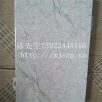 氟碳铝单板喷涂铝单板铝合金幕墙