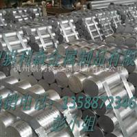供应4047板铝圆棒4047铝排铝方棒