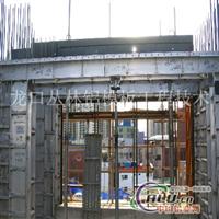 铝模板门框