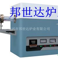 催化剂管式炉