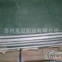 天冠铝业为中国提供铝板价格