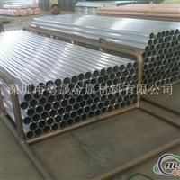 1060纯铝管 今日纯铝管价格