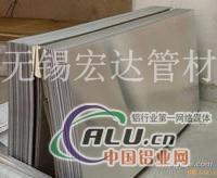 济南铝板冲孔网材质齐全 .