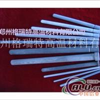 测铝水铜液锌液温度热电偶保护管
