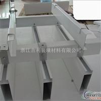 浙江木纹铝单板 木纹铝方通