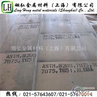 LY12铝棒 6061铝板 角铝 铝方管